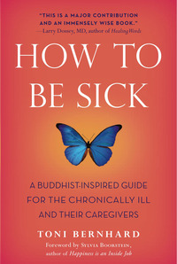 how-to-be-sick-cover
