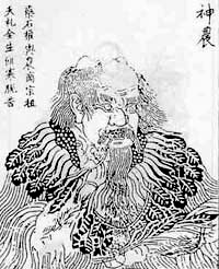 shennong - The Father of Agriculture and Herbs in Asia